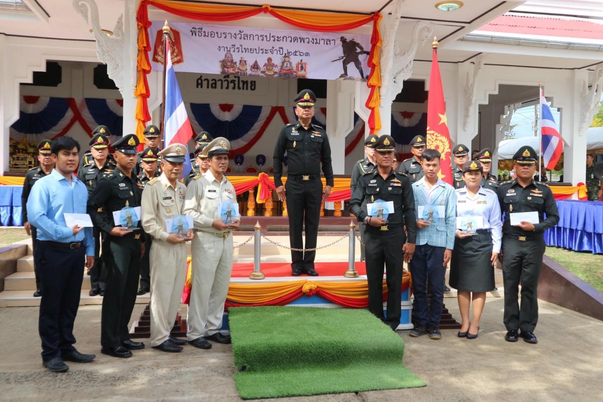 ม.ราชภัฏนครฯ ร่วมพิธีวันวีรไทย และคว้ารางวัลชนะเลิศพวงมาลา ประเภทสวยงาม ประจำปี 2561-1