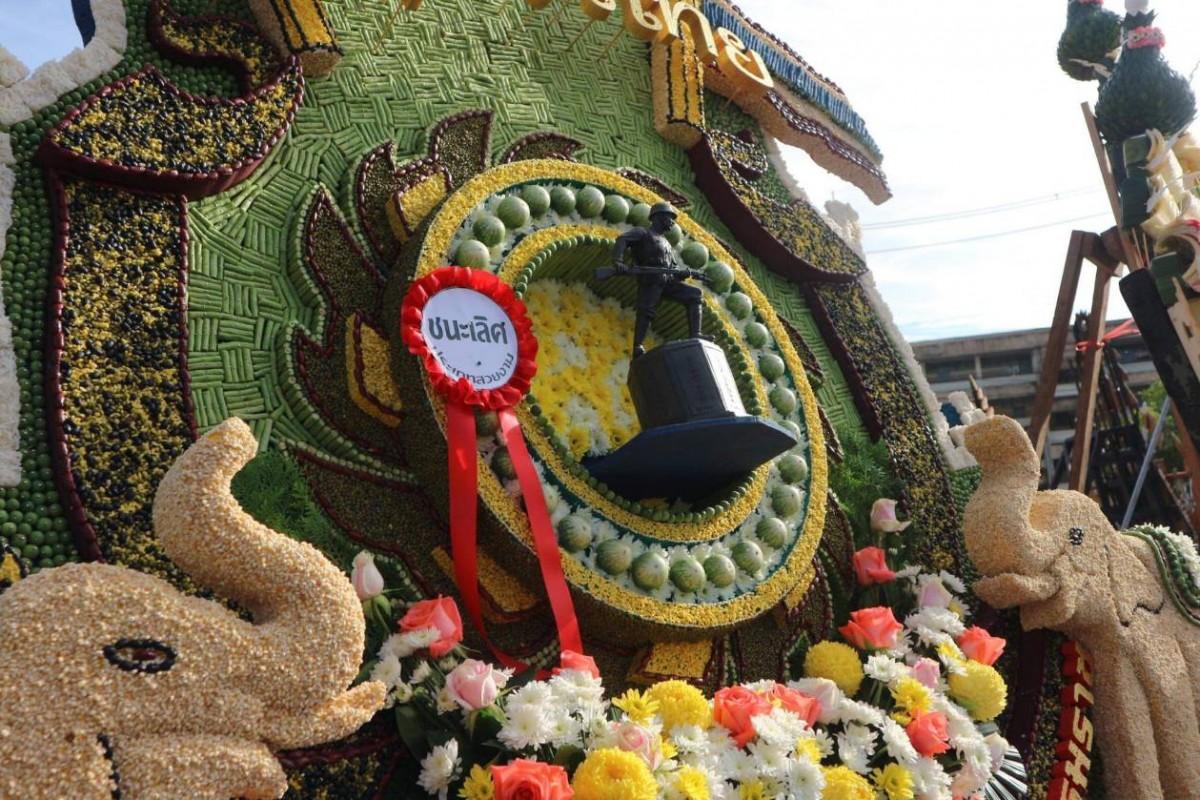 ม.ราชภัฏนครฯ ร่วมพิธีวันวีรไทย และคว้ารางวัลชนะเลิศพวงมาลา ประเภทสวยงาม ประจำปี 2561-0