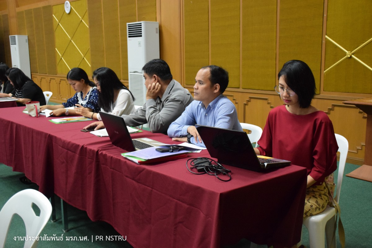 ม.ราชภัฏนครฯ จัดประชุมเชิงปฏิบัติการ การถ่ายทอดมาตรฐานอุดมศึกษาสู่การปฏิบัติในการดำเนินงานประกันคุณภาพการศึกษา-4