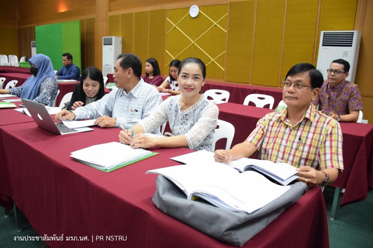 ม.ราชภัฏนครฯ จัดประชุมเชิงปฏิบัติการ การถ่ายทอดมาตรฐานอุดมศึกษาสู่การปฏิบัติในการดำเนินงานประกันคุณภาพการศึกษา เป็นวันที่สอง-7