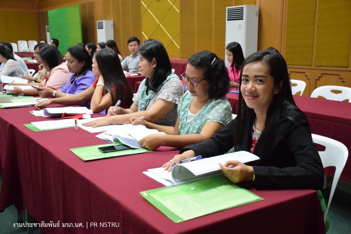 ม.ราชภัฏนครฯ จัดประชุมเชิงปฏิบัติการ การถ่ายทอดมาตรฐานอุดมศึกษาสู่การปฏิบัติในการดำเนินงานประกันคุณภาพการศึกษา เป็นวันที่สอง-6