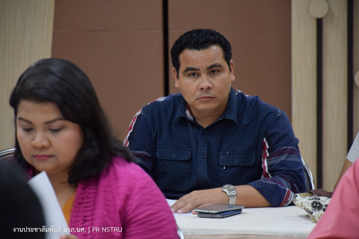 มรภ. นศ. จัดประชุมแต่งตั้งคณะกรรมการประจำศูนย์ช่วยเหลือผู้ประสบภัย มหาวิทยาลัยราชภัฏนครศรีธรรมราช-3