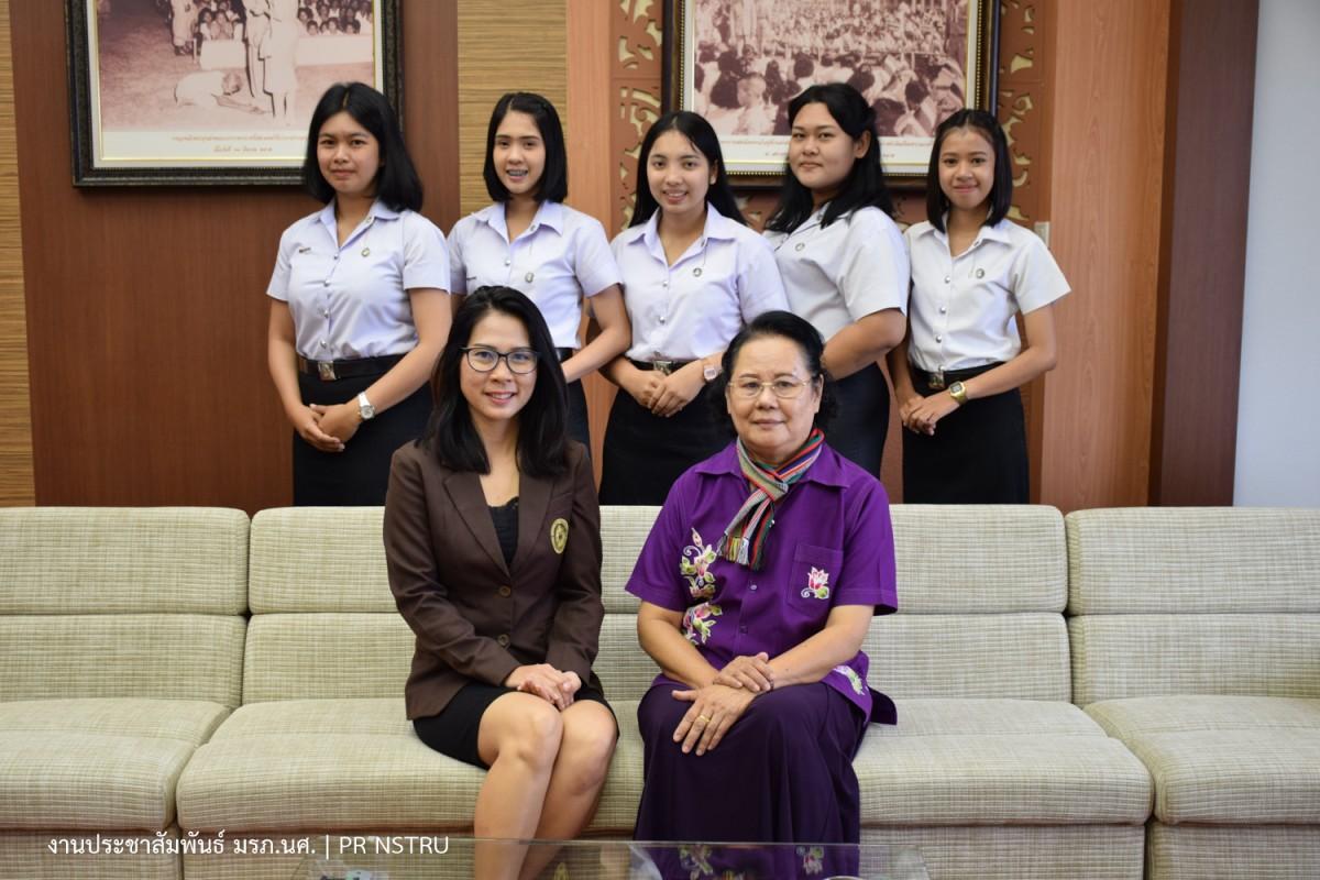 น.ศ. มรภ.นครฯ ในโครงการ SEA-Teacher รับโอวาทจากอธิการบดีก่อนเดินทางไปต่างประเทศ-2