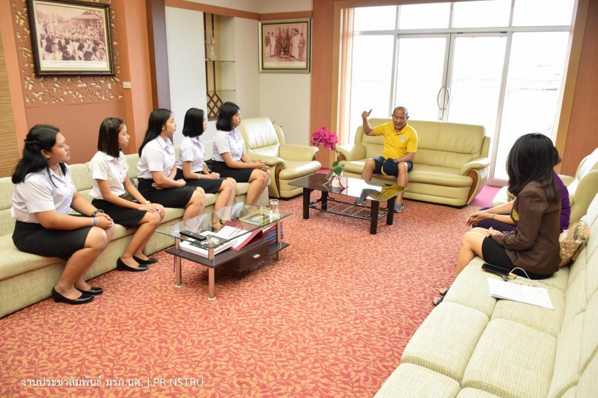 น.ศ. มรภ.นครฯ ในโครงการ SEA-Teacher รับโอวาทจากอธิการบดีก่อนเดินทางไปต่างประเทศ-6