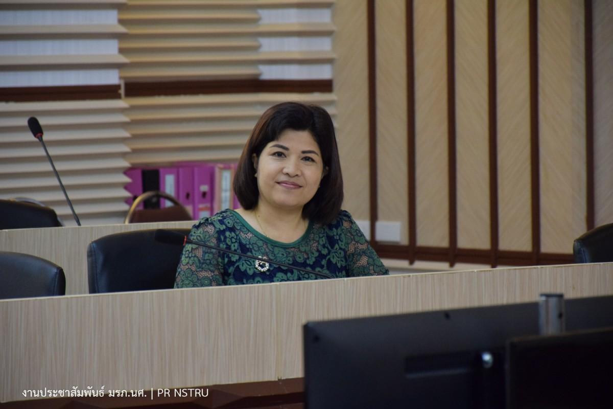 มรภ. นศ. จัดประชุมกรรมการบริหารมหาวิทยาลัย (กบ.) ครั้งที่ 1/2562-2