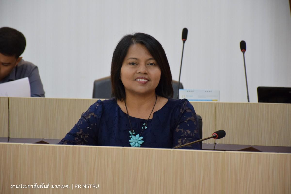 มรภ. นศ. จัดประชุมกรรมการบริหารมหาวิทยาลัย (กบ.) ครั้งที่ 1/2562-0