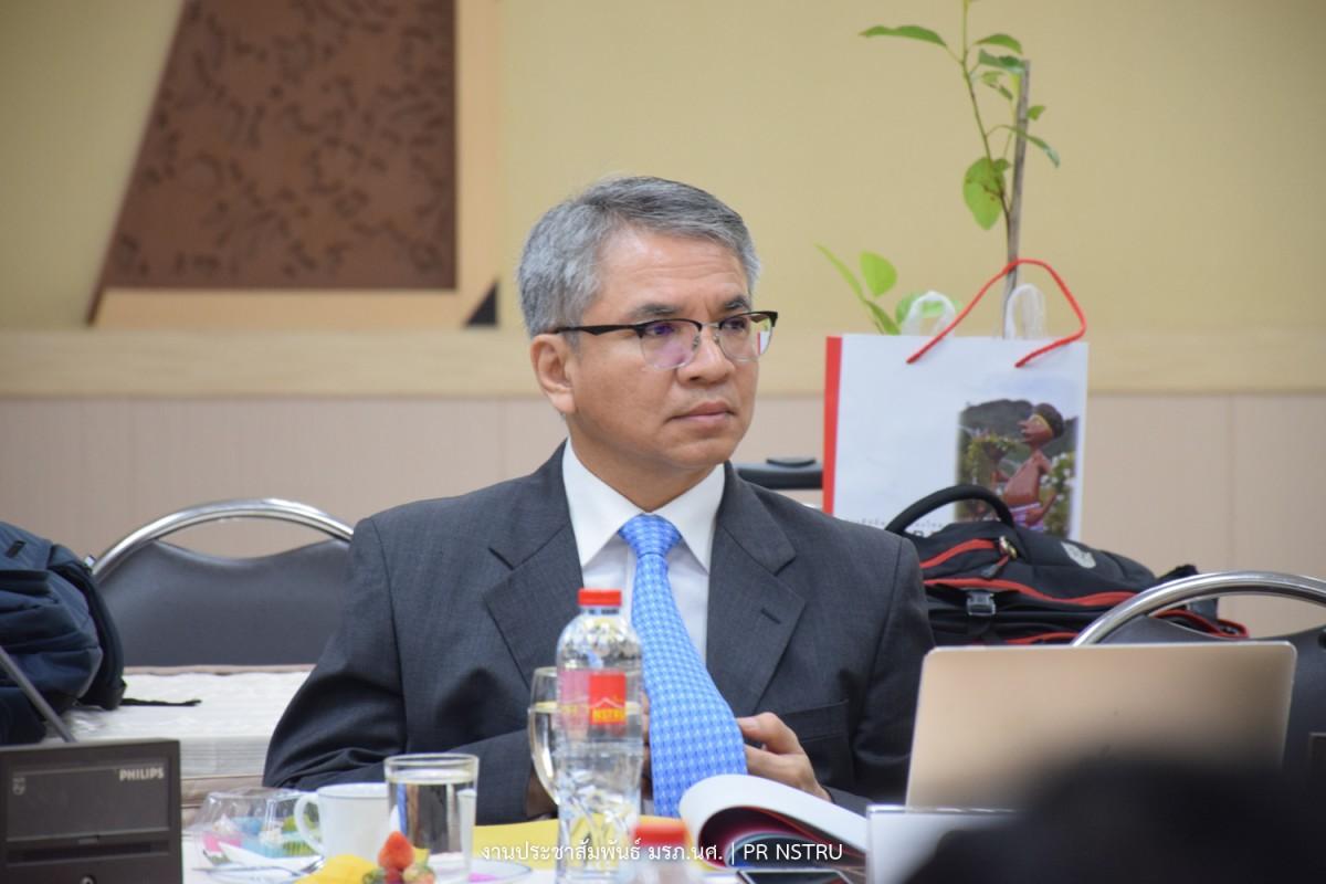 มรภ. นศ. จัดประชุมสภาวิชาการ ครั้งที่ 3/2562-2
