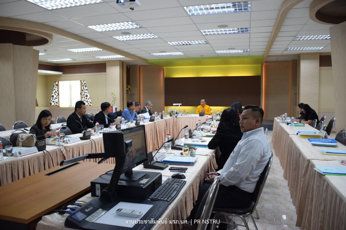 มรภ. นศ. จัดประชุมสภาวิชาการ ครั้งที่ 3/2562-8