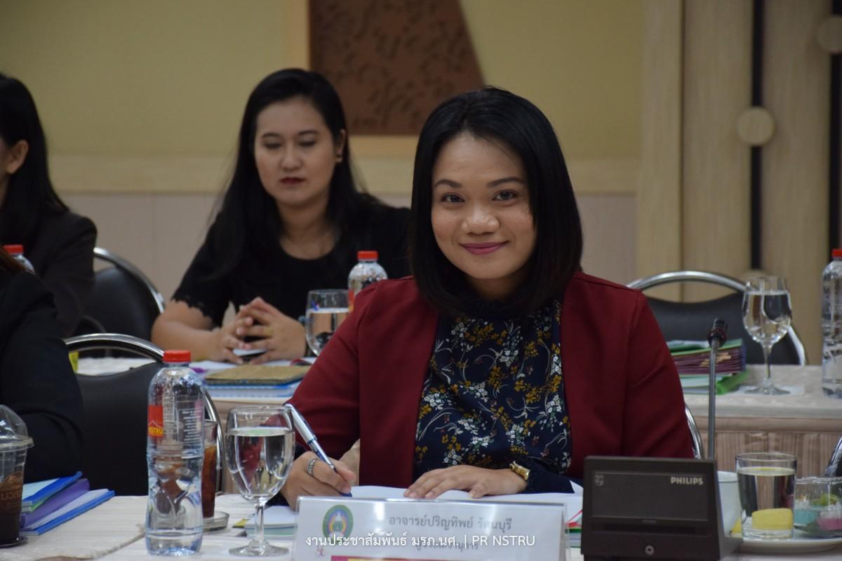 มรภ. นศ. จัดประชุมสภาวิชาการ ครั้งที่ 3/2562-0