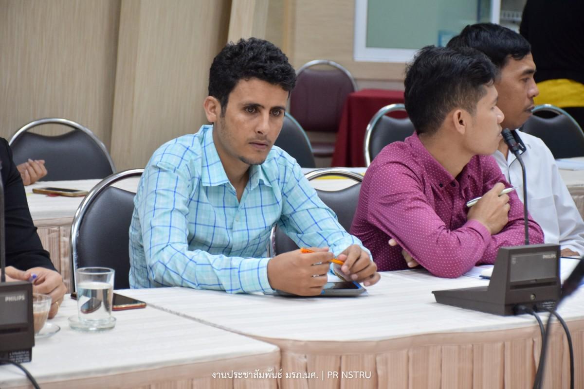 ศูนย์ภาษา จัดประชุมขับเคลื่อนการพัฒนาความสามารถภาษาอังกฤษของนักศึกษาโดยใช้กรอบมาตรฐาน CEFR เป็นฐาน-6