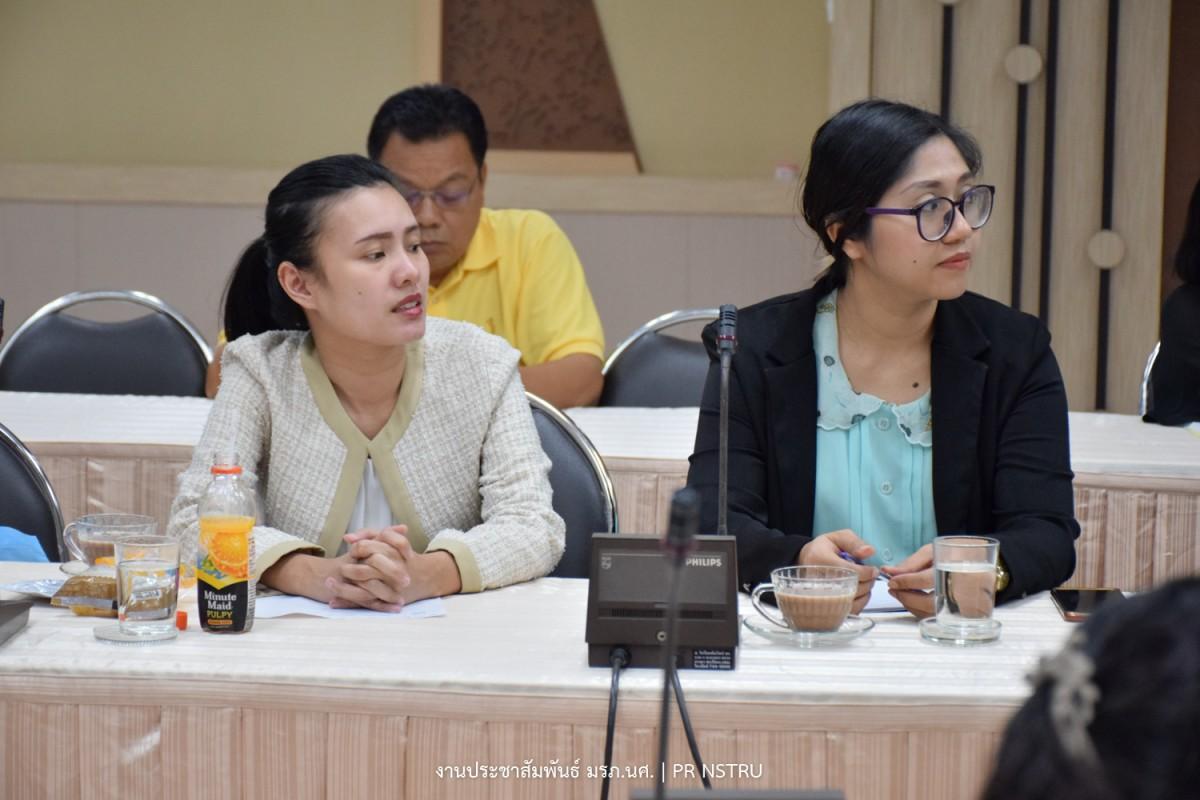 ศูนย์ภาษา จัดประชุมขับเคลื่อนการพัฒนาความสามารถภาษาอังกฤษของนักศึกษาโดยใช้กรอบมาตรฐาน CEFR เป็นฐาน-9