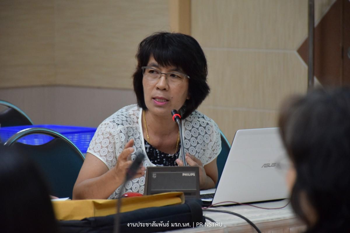 ศูนย์ภาษา จัดประชุมขับเคลื่อนการพัฒนาความสามารถภาษาอังกฤษของนักศึกษาโดยใช้กรอบมาตรฐาน CEFR เป็นฐาน-1