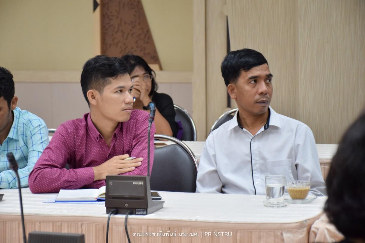 ศูนย์ภาษา จัดประชุมขับเคลื่อนการพัฒนาความสามารถภาษาอังกฤษของนักศึกษาโดยใช้กรอบมาตรฐาน CEFR เป็นฐาน-8