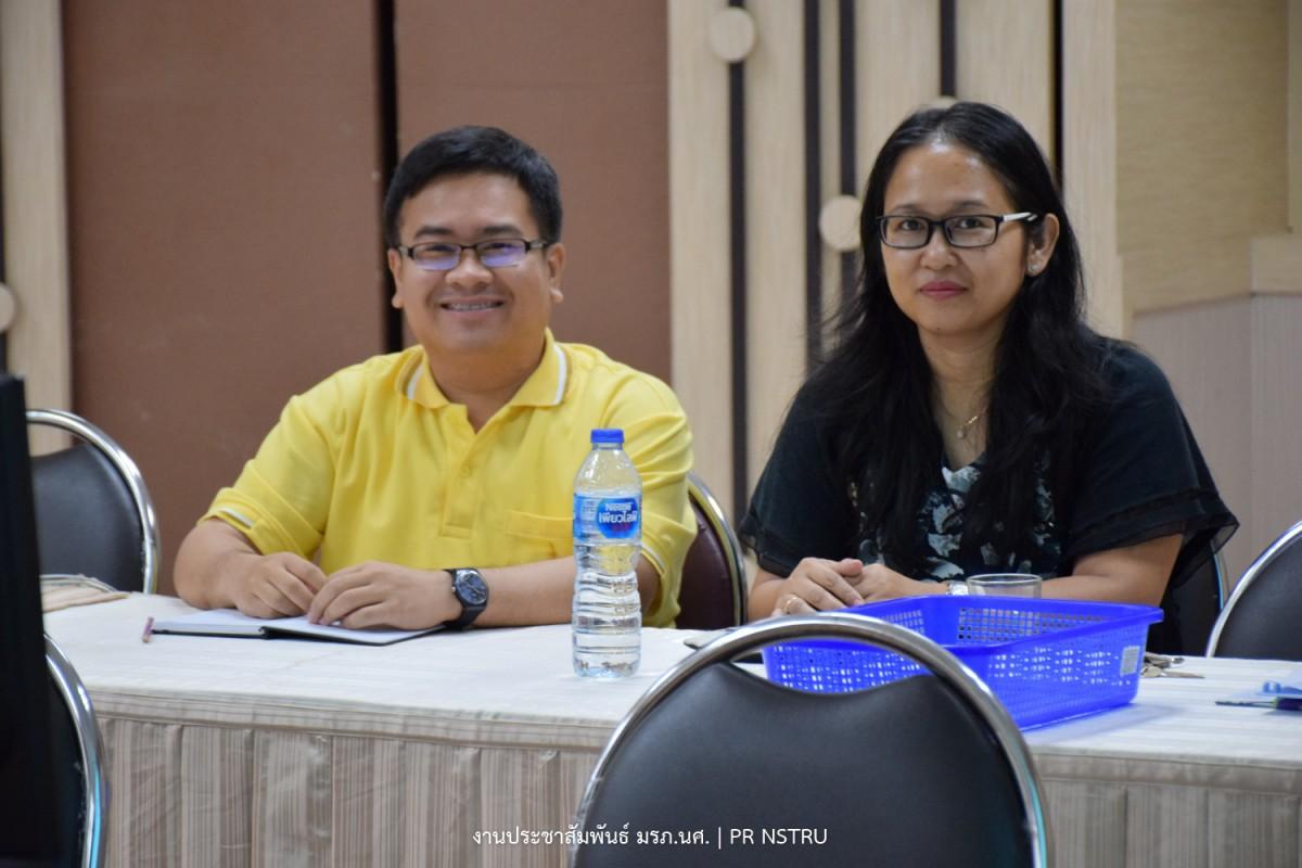 ศูนย์ภาษา จัดประชุมขับเคลื่อนการพัฒนาความสามารถภาษาอังกฤษของนักศึกษาโดยใช้กรอบมาตรฐาน CEFR เป็นฐาน-10