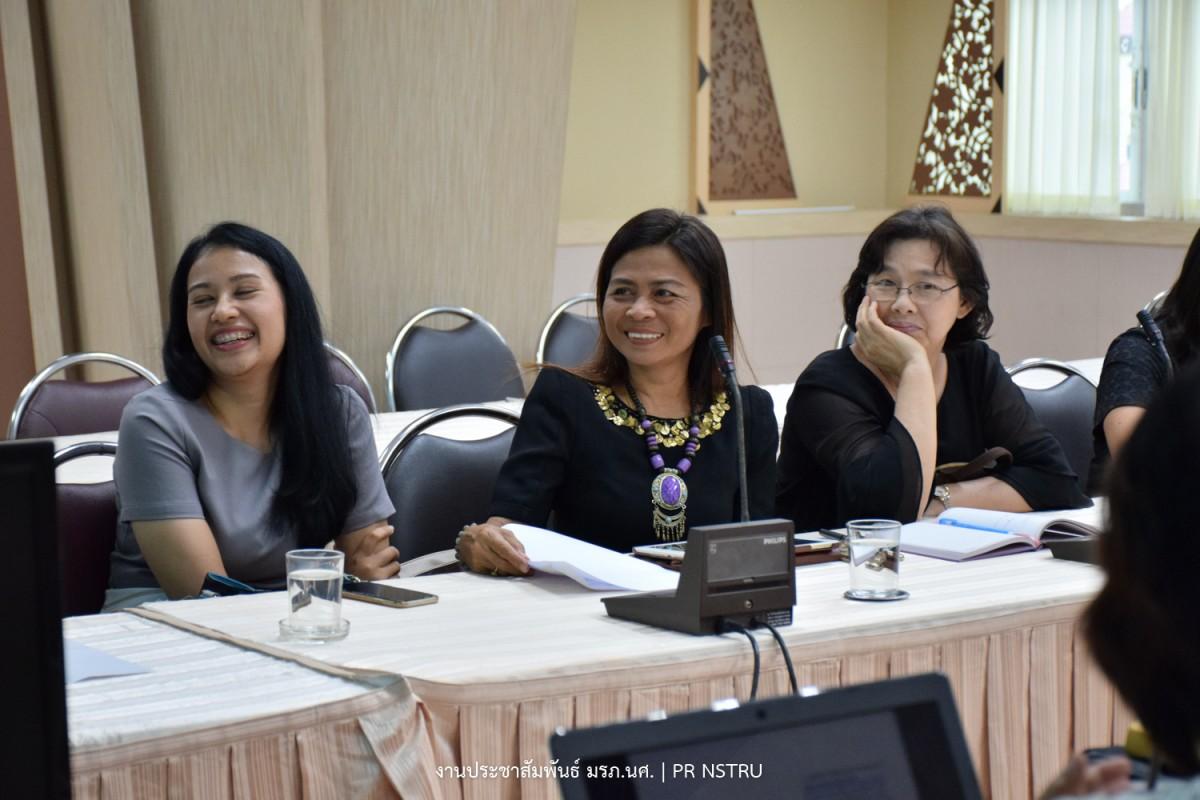 ศูนย์ภาษา จัดประชุมขับเคลื่อนการพัฒนาความสามารถภาษาอังกฤษของนักศึกษาโดยใช้กรอบมาตรฐาน CEFR เป็นฐาน-3