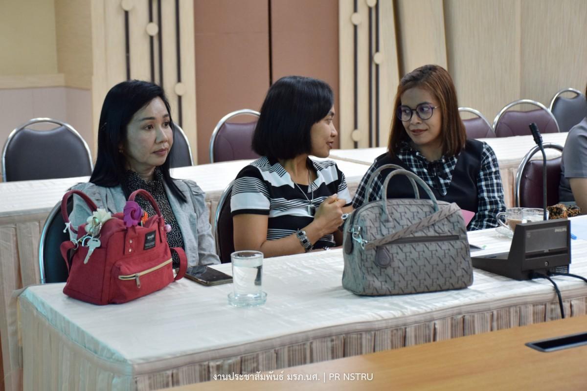 ศูนย์ภาษา จัดประชุมขับเคลื่อนการพัฒนาความสามารถภาษาอังกฤษของนักศึกษาโดยใช้กรอบมาตรฐาน CEFR เป็นฐาน-11