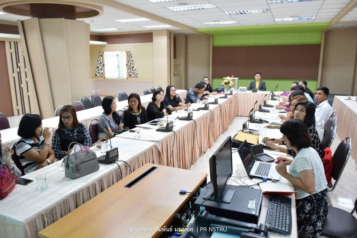 ศูนย์ภาษา จัดประชุมขับเคลื่อนการพัฒนาความสามารถภาษาอังกฤษของนักศึกษาโดยใช้กรอบมาตรฐาน CEFR เป็นฐาน-7