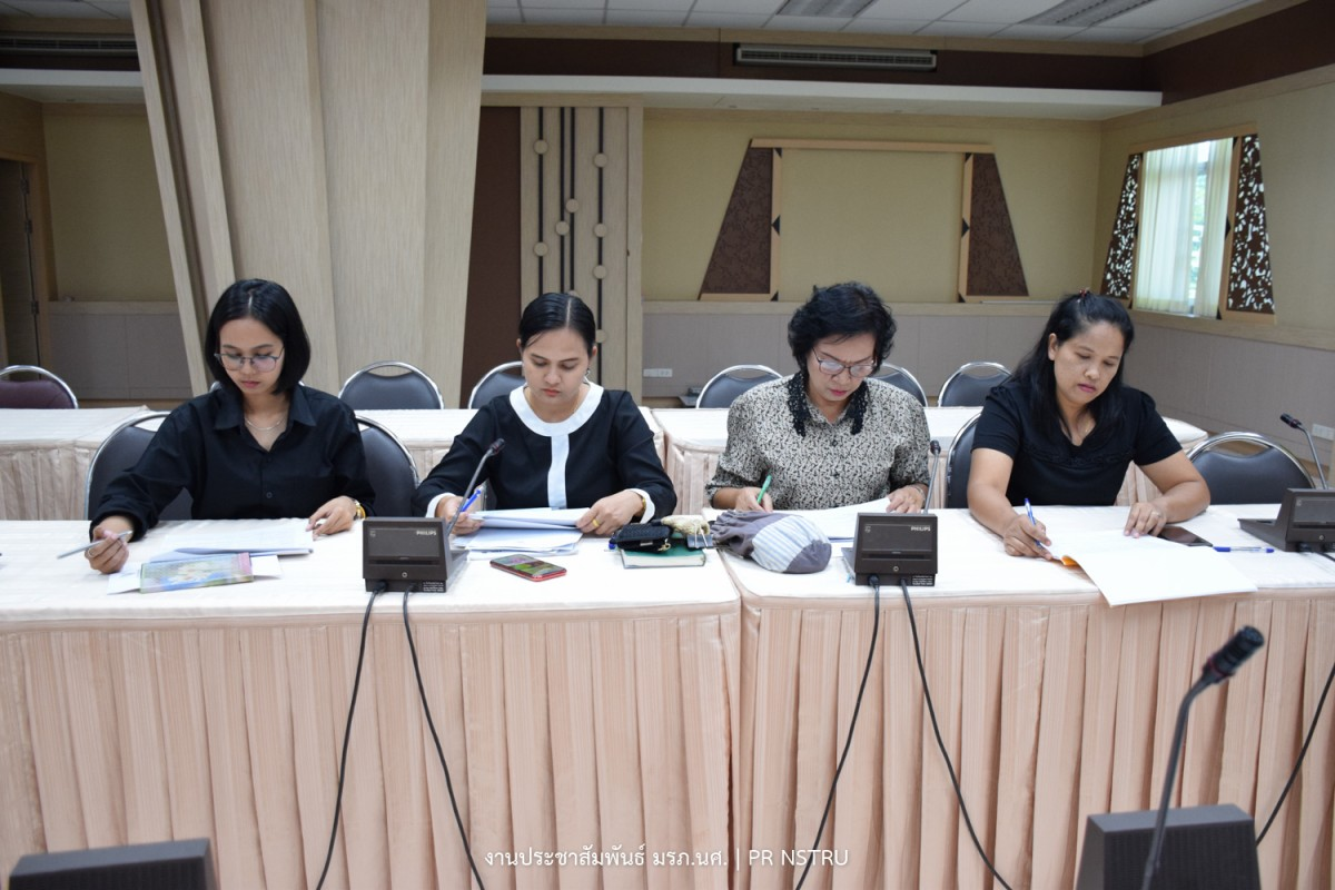 มรภ. นศ. จัดประชุมการประเมินคุณธรรมและความโปร่งใสในการดำเนินงานของหน่วยงานภาครัฐ (ITA) ประจำปีงบประมาณ 2562-0