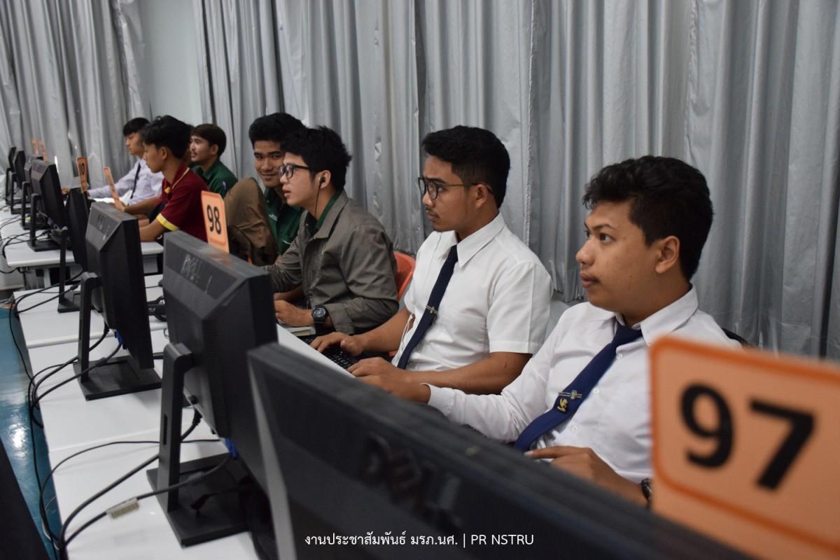 กิจกรรมเตรียมฝึกสหกิจศึกษา ปีการศึกษา 2562 ครั้งที่ 4 การใช้โปรแกรม Microsoft Excel ครั้งที่ 2-6