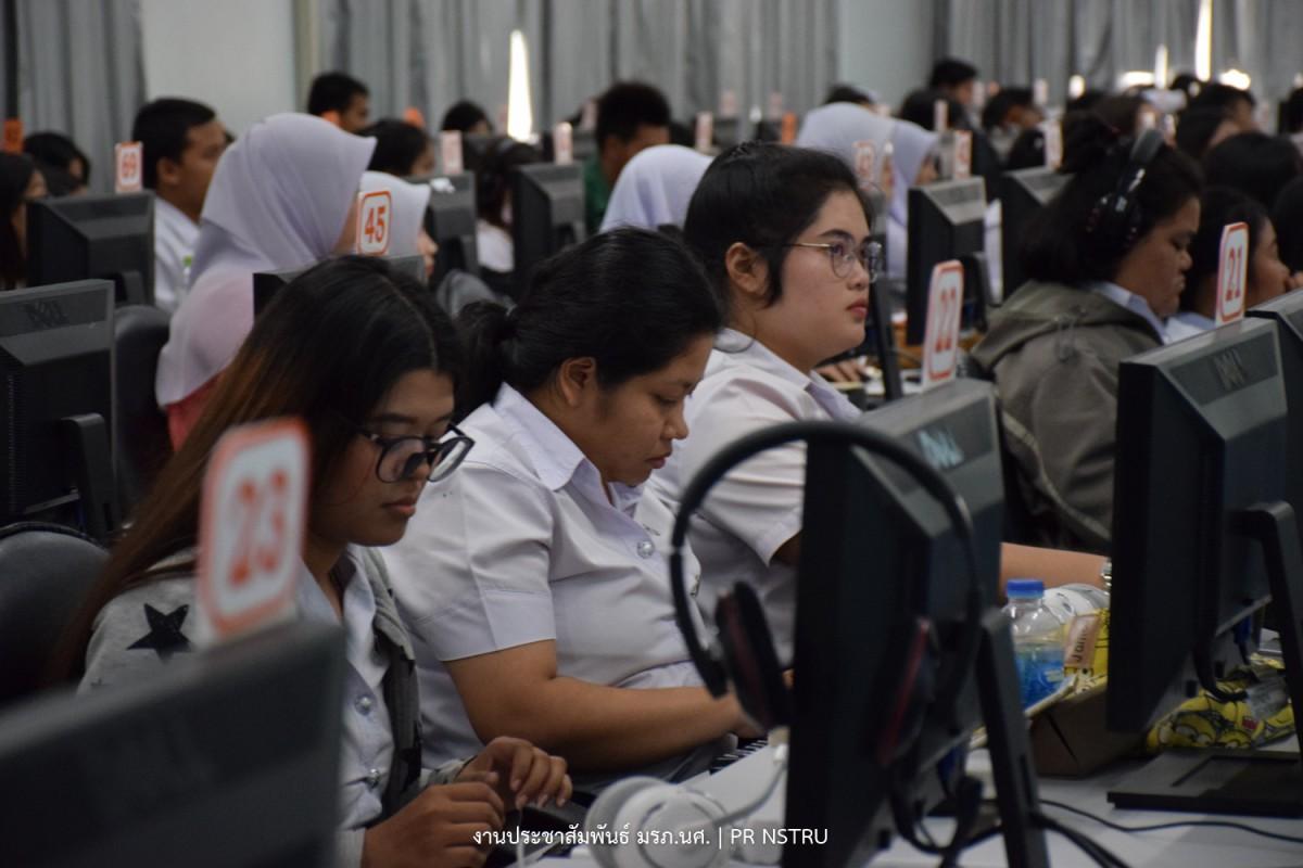กิจกรรมเตรียมฝึกสหกิจศึกษา ปีการศึกษา 2562 ครั้งที่ 4 การใช้โปรแกรม Microsoft Excel ครั้งที่ 2-1