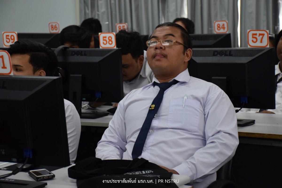 กิจกรรมเตรียมฝึกสหกิจศึกษา ปีการศึกษา 2562 ครั้งที่ 4 การใช้โปรแกรม Microsoft Excel ครั้งที่ 2-8