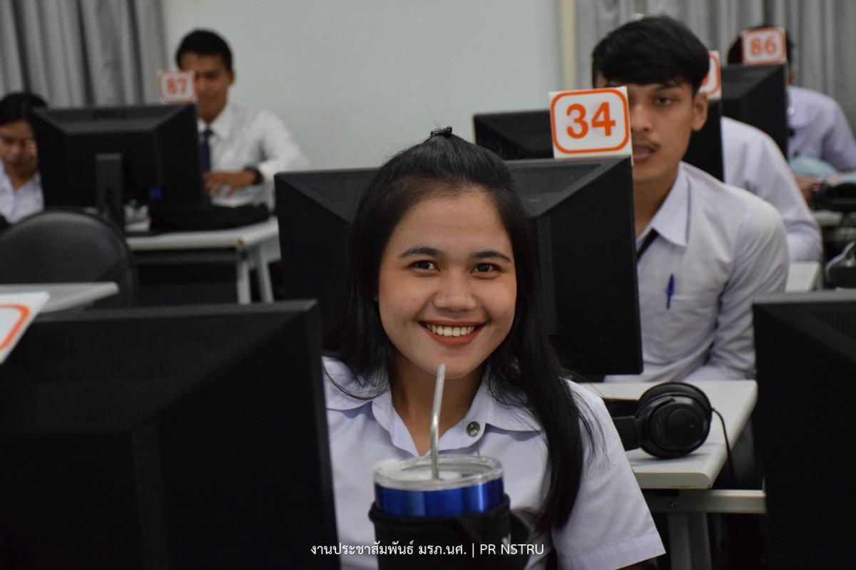 กิจกรรมเตรียมฝึกสหกิจศึกษา ปีการศึกษา 2562 ครั้งที่ 4 การใช้โปรแกรม Microsoft Excel ครั้งที่ 2-9