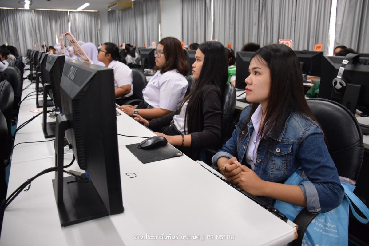 กิจกรรมเตรียมฝึกสหกิจศึกษา ปีการศึกษา 2562 ครั้งที่ 4 การใช้โปรแกรม Microsoft Excel ครั้งที่ 2-11