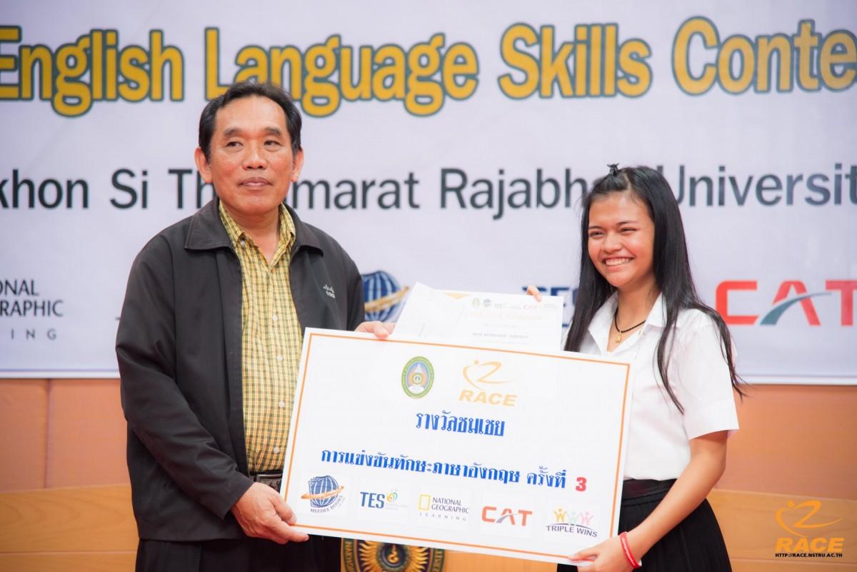 น.ศ. สาขาวิชาภาษาอังกฤษธุรกิจ คว้ารางวัลในทุกประเภทการแข่งขันทักษะภาษาอังกฤษ 3rd English Language Skills Contest-4