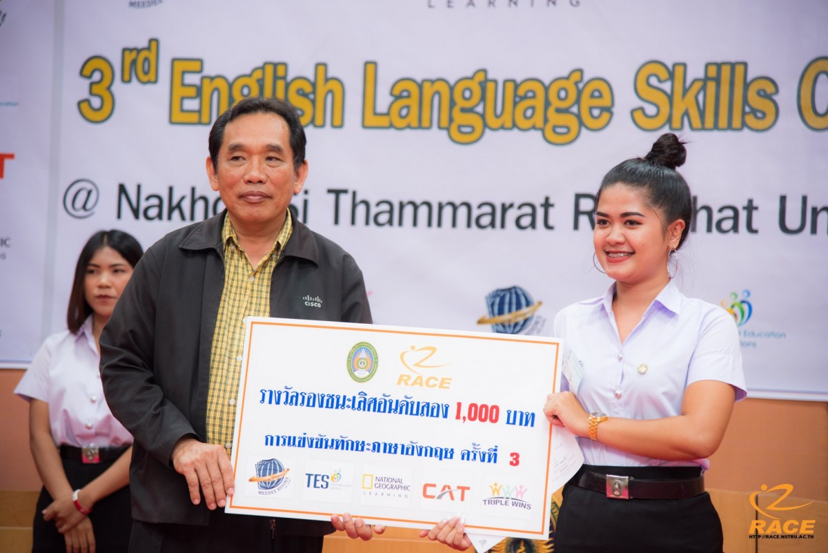 น.ศ. สาขาวิชาภาษาอังกฤษธุรกิจ คว้ารางวัลในทุกประเภทการแข่งขันทักษะภาษาอังกฤษ 3rd English Language Skills Contest-2