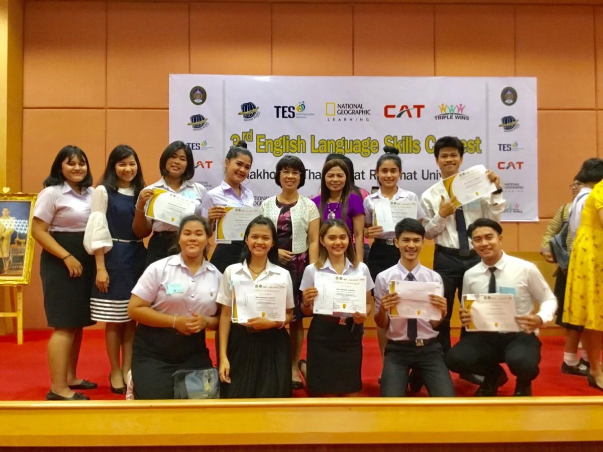 น.ศ. สาขาวิชาภาษาอังกฤษธุรกิจ คว้ารางวัลในทุกประเภทการแข่งขันทักษะภาษาอังกฤษ 3rd English Language Skills Contest-1