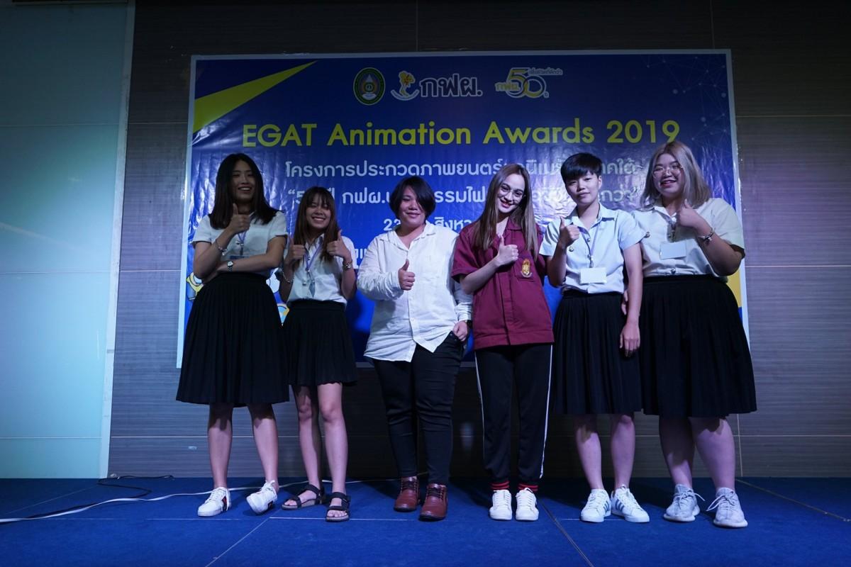 กฟผ. ร่วมกับ ม.ราชภัฏนครฯ จัดการอบรมเชิงปฏิบัติการเทคนิคการสร้างสรรค์แอนิเมชั่น โครงการ EGAT Animation Awards 2019-1
