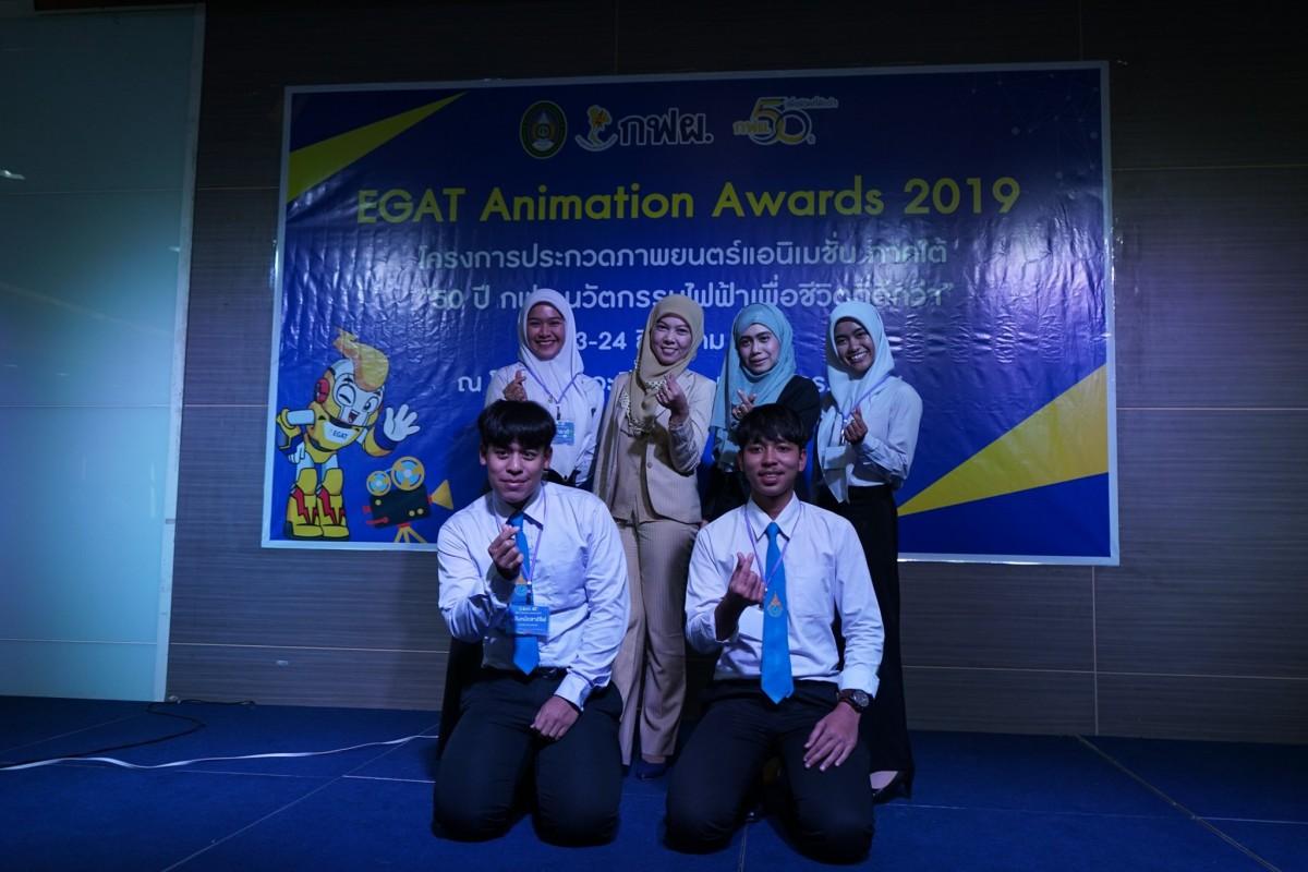 กฟผ. ร่วมกับ ม.ราชภัฏนครฯ จัดการอบรมเชิงปฏิบัติการเทคนิคการสร้างสรรค์แอนิเมชั่น โครงการ EGAT Animation Awards 2019-3