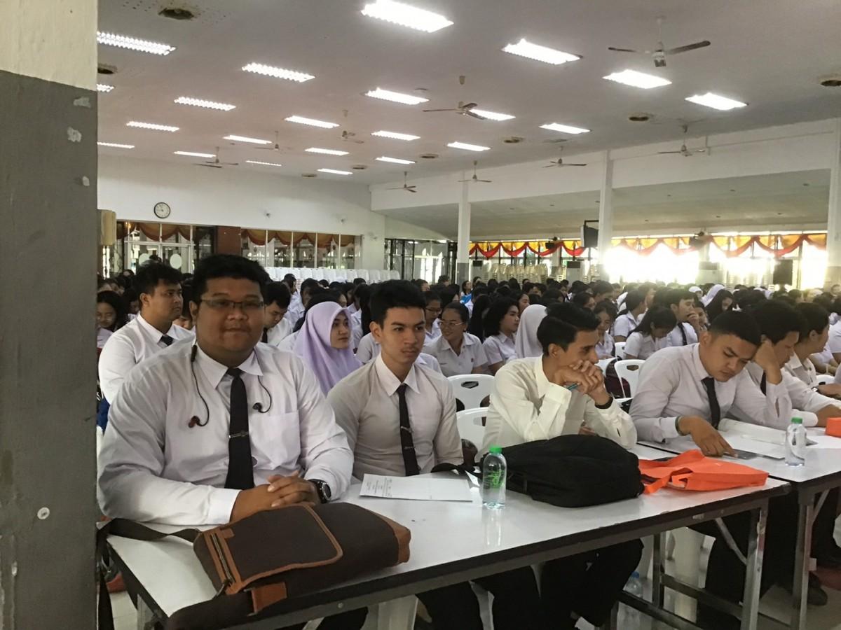 การสัมมนาหลังฝึกประสบการณ์วิชาชีพครู ในสถานศึกษา-3