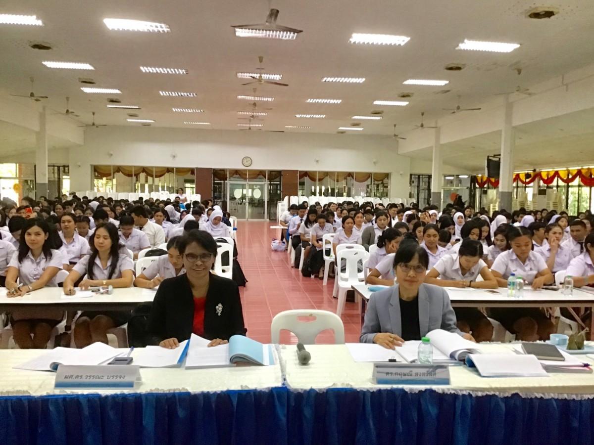 การสัมมนาหลังฝึกประสบการณ์วิชาชีพครู ในสถานศึกษา-11