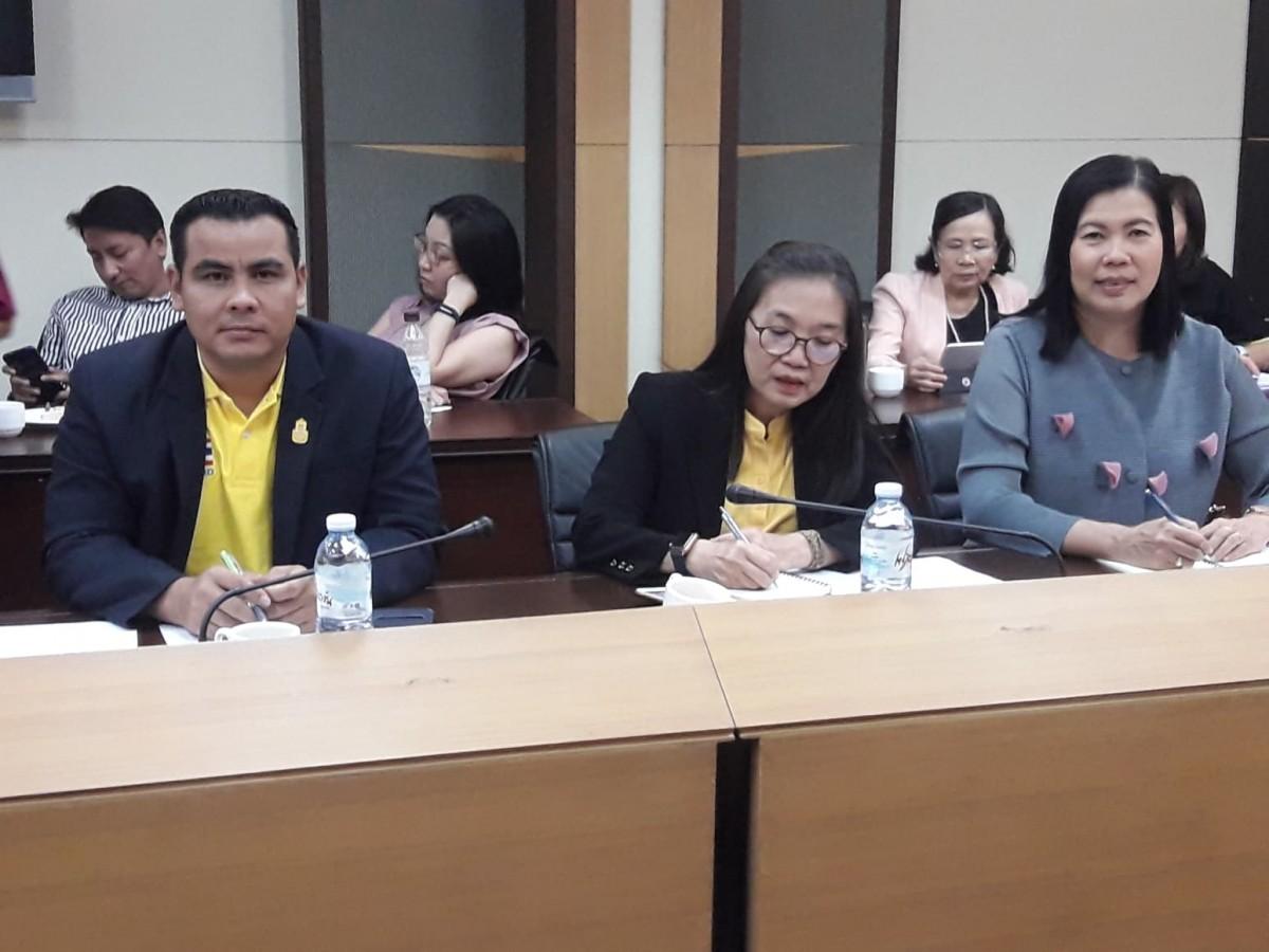 มรภ.นศ. เข้าร่วมประชุมคณะทำงานด้านการบริหารจัดการด้านการพัฒนาท้องถิ่น ยุทธศาสตร์มหาวิทยาลัยราชภัฏเพื่อการพัฒนาท้องถิ่น ตามพระราโชบาย-7
