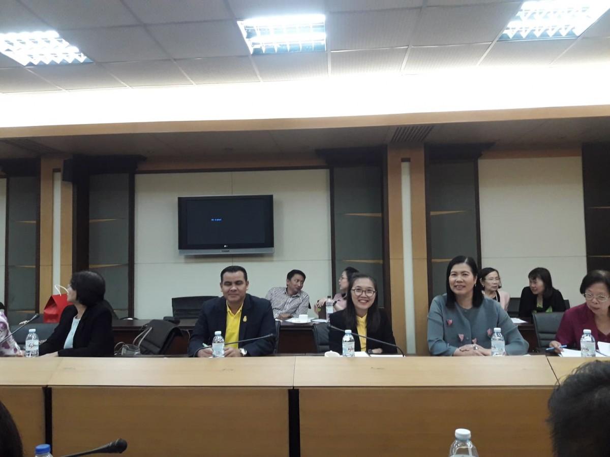 มรภ.นศ. เข้าร่วมประชุมคณะทำงานด้านการบริหารจัดการด้านการพัฒนาท้องถิ่น ยุทธศาสตร์มหาวิทยาลัยราชภัฏเพื่อการพัฒนาท้องถิ่น ตามพระราโชบาย-5