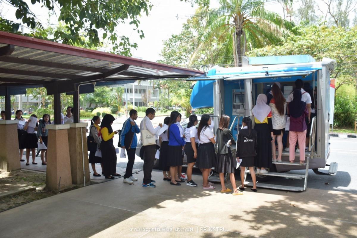 พิธีมอบบัตรประจำตัวนักศึกษา โดยธนาคารกรุงไทย-4