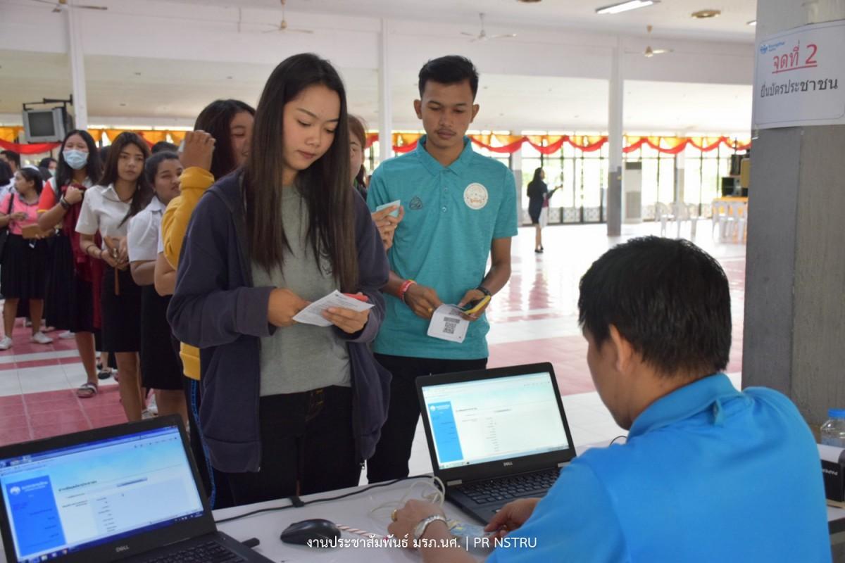พิธีมอบบัตรประจำตัวนักศึกษา โดยธนาคารกรุงไทย-8