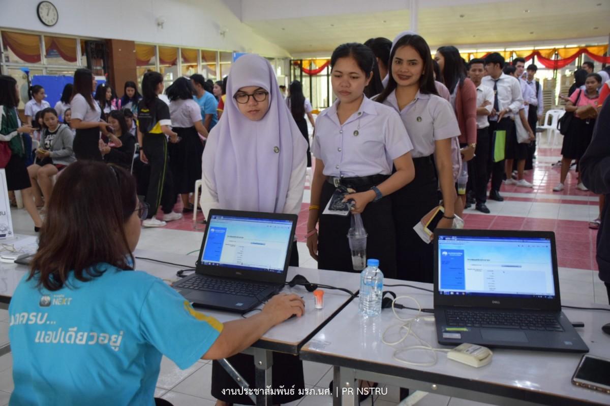 พิธีมอบบัตรประจำตัวนักศึกษา โดยธนาคารกรุงไทย-1