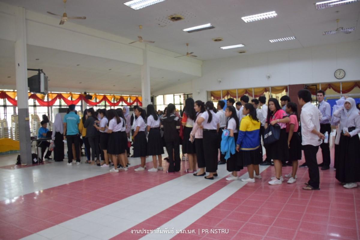 พิธีมอบบัตรประจำตัวนักศึกษา โดยธนาคารกรุงไทย-6