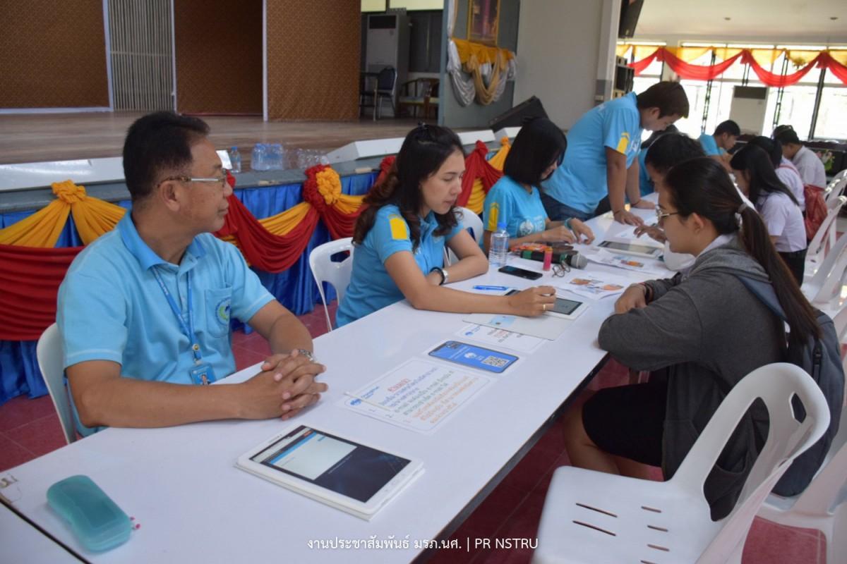 พิธีมอบบัตรประจำตัวนักศึกษา โดยธนาคารกรุงไทย-7