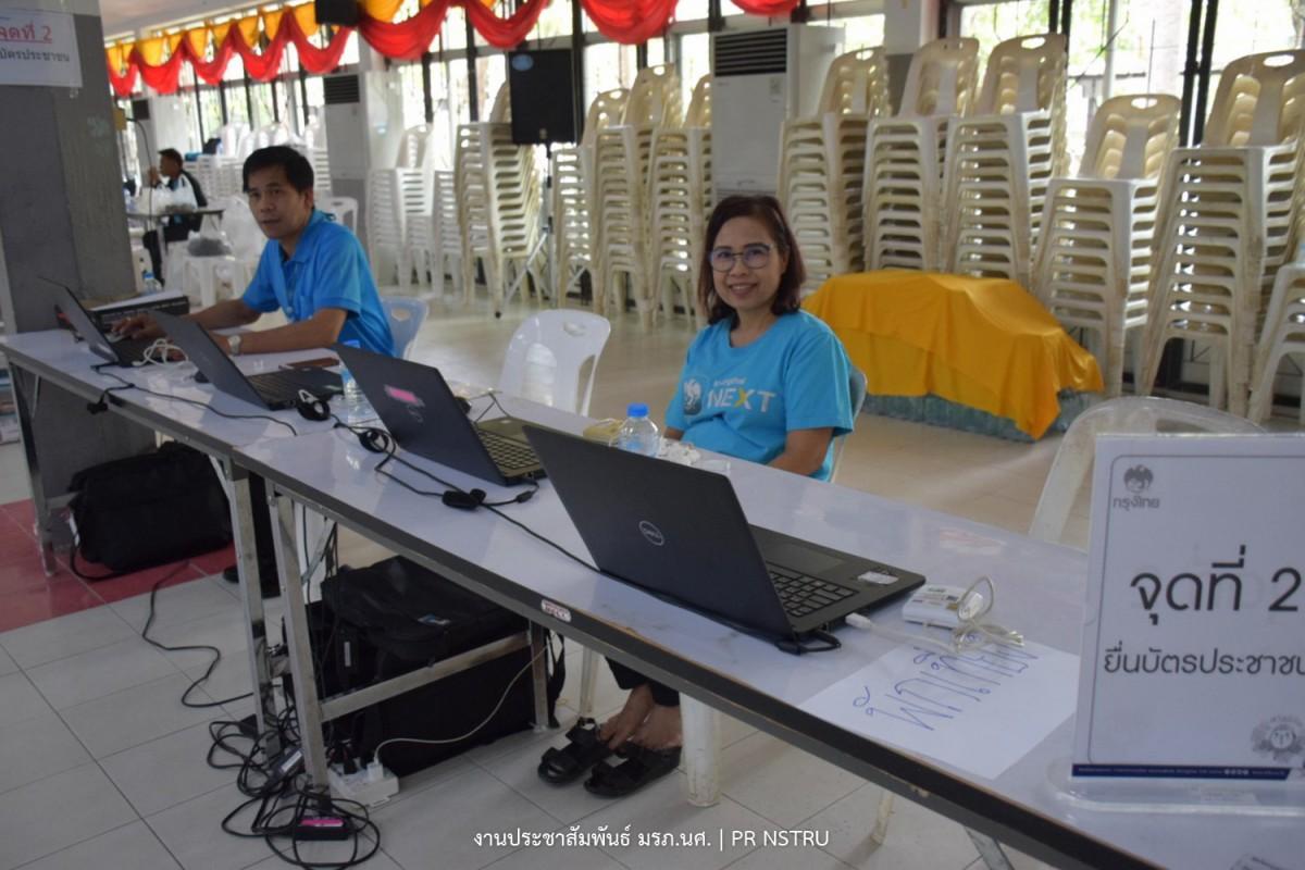 พิธีมอบบัตรประจำตัวนักศึกษา โดยธนาคารกรุงไทย-3