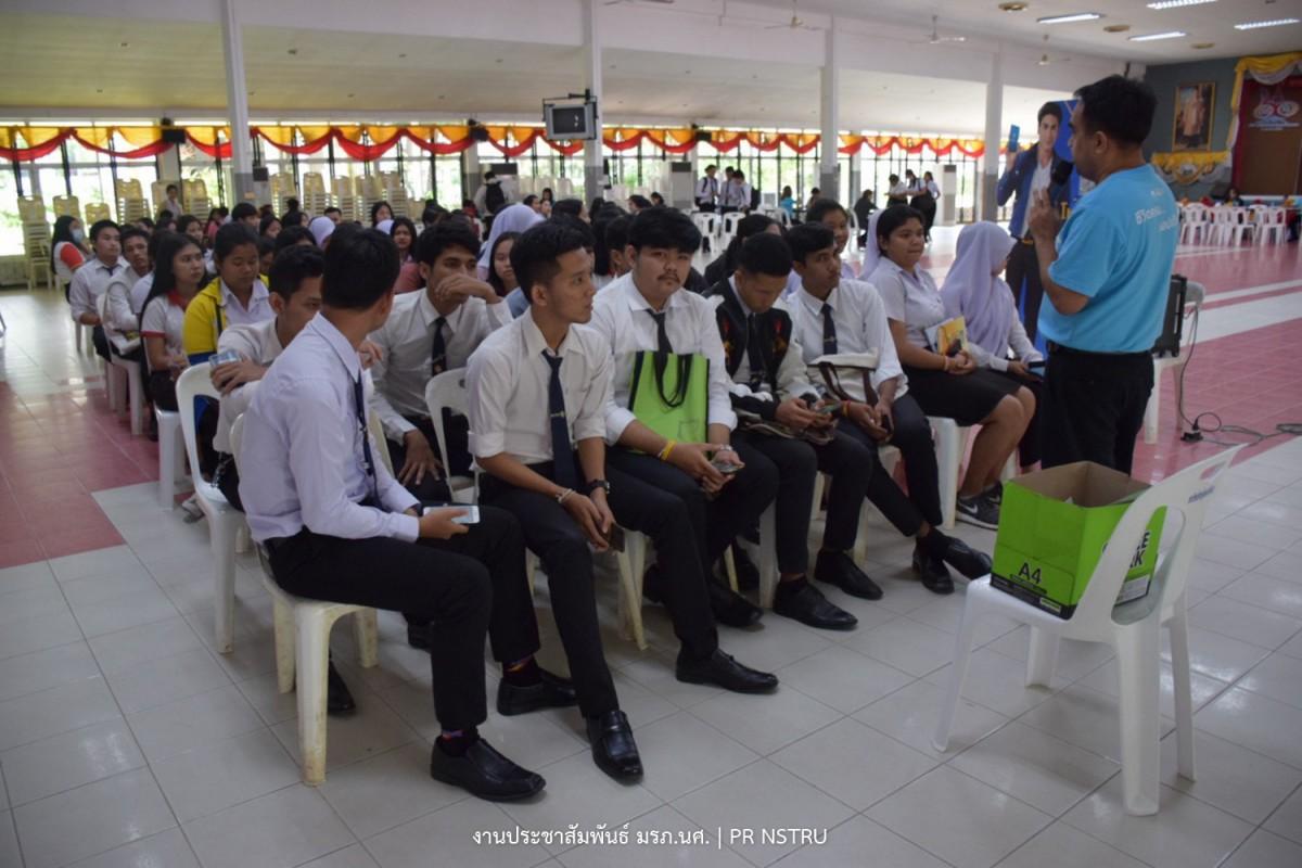 พิธีมอบบัตรประจำตัวนักศึกษา โดยธนาคารกรุงไทย-2
