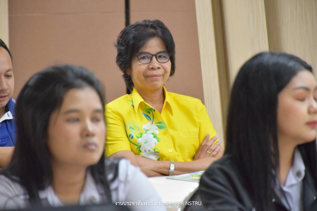 การประชุมเพื่อปรึกษาหารือข้อราชการและรับฟังความเห็นของนักศึกษา ภาคเรียนที่ 1/2562-4