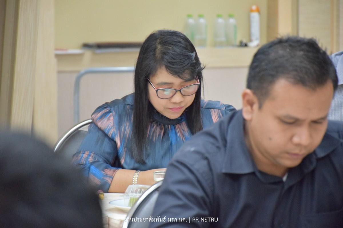การประชุมเพื่อปรึกษาหารือข้อราชการและรับฟังความเห็นของนักศึกษา ภาคเรียนที่ 1/2562-6