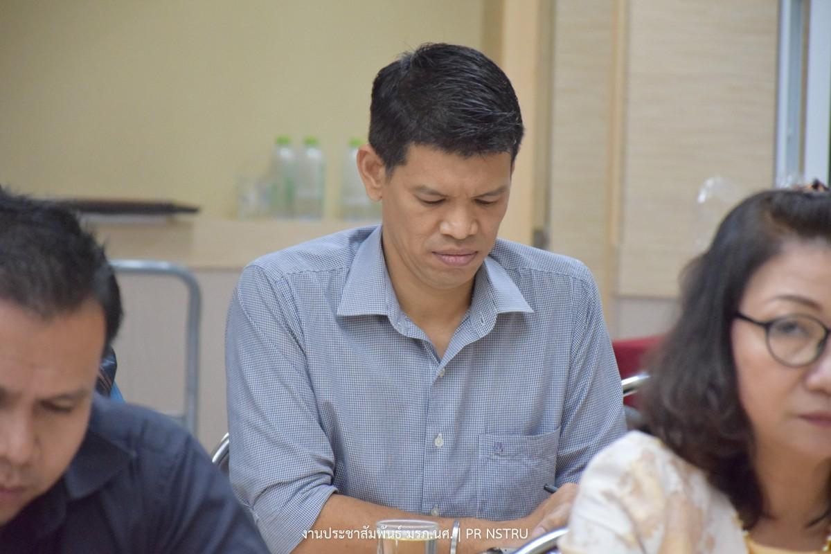 การประชุมเพื่อปรึกษาหารือข้อราชการและรับฟังความเห็นของนักศึกษา ภาคเรียนที่ 1/2562-8