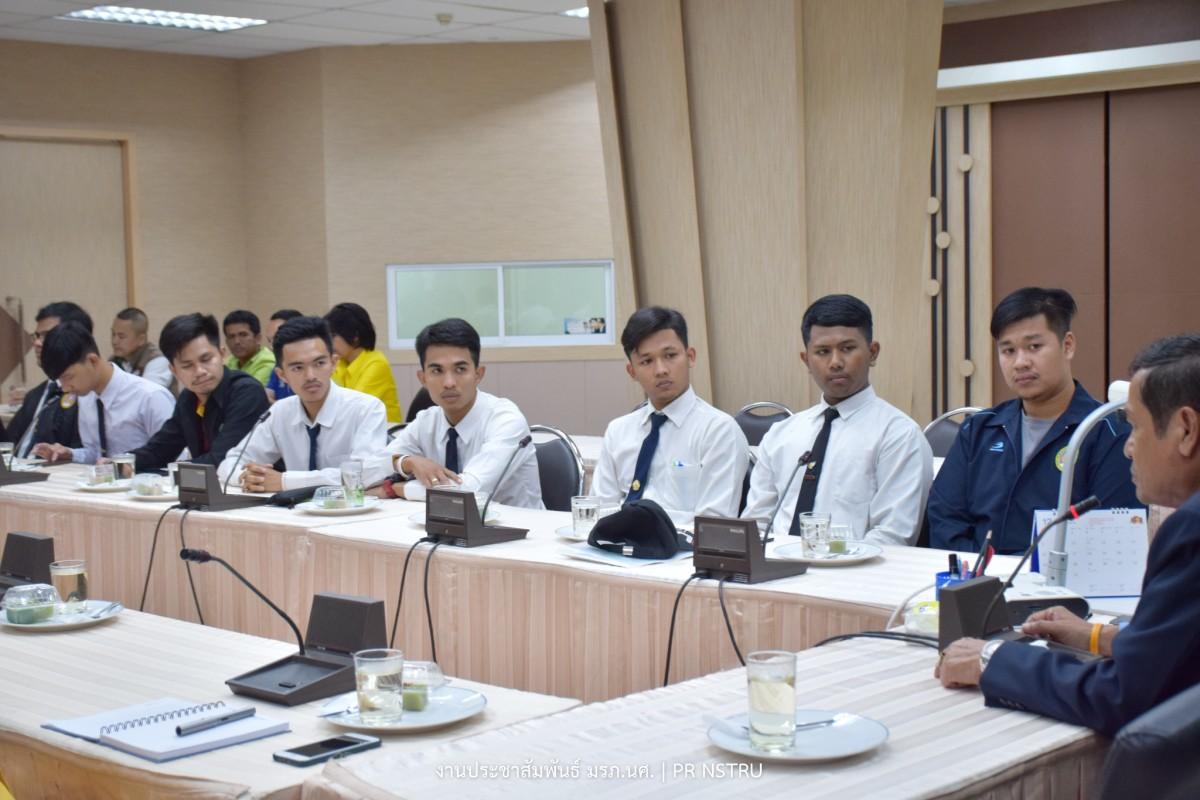 การประชุมเพื่อปรึกษาหารือข้อราชการและรับฟังความเห็นของนักศึกษา ภาคเรียนที่ 1/2562-11