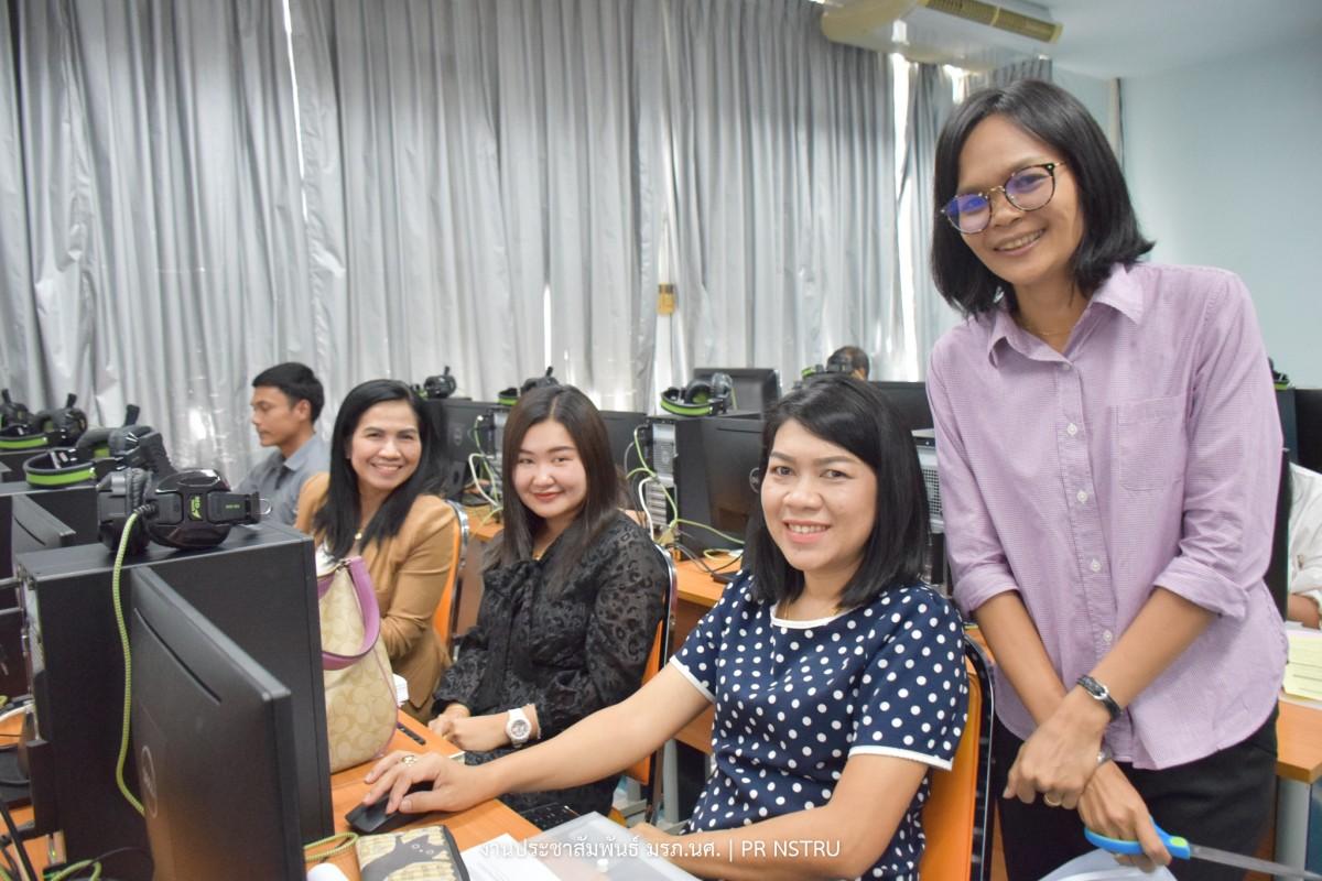 การประชุมเชิงปฏิบัติการ การเชื่อมโยงระบบสารสนเทศการรับทราบหลักสูตรระดับอุดมศึกษา (CHE Curriculum Online) วันแรก-9