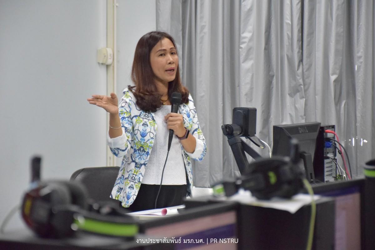 การประชุมเชิงปฏิบัติการ การเชื่อมโยงระบบสารสนเทศการรับทราบหลักสูตรระดับอุดมศึกษา (CHE Curriculum Online) วันแรก-0