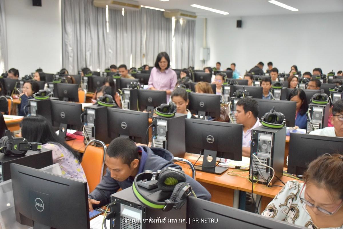 การประชุมเชิงปฏิบัติการ การเชื่อมโยงระบบสารสนเทศการรับทราบหลักสูตรระดับอุดมศึกษา (CHE Curriculum Online) วันแรก-2